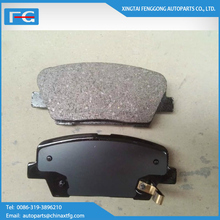 high quality auto parts cars part for sale brake pad