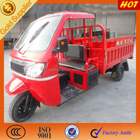 China Chongqing motorized tricycles for adults for sale