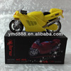 with Retail Box Mini Audio Car Motorcycle Speaker