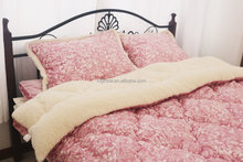 4Pcs Bedding Set With 2pcs Pillow Case, Quilt and Mattress Super Soft Feeling and Comfortable Twin Size Sharpe