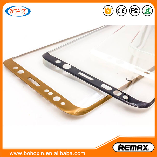 0.3mm Thickness Full Cover 3D S8 Anti-radiation Screen Protector