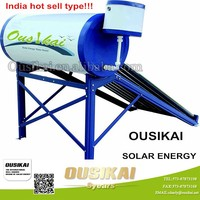 Ousikai new type no pressure solar water heater with storage tank