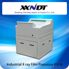 NDT Manual x ray film developing processor P17B, 60-110 pcs/hour
