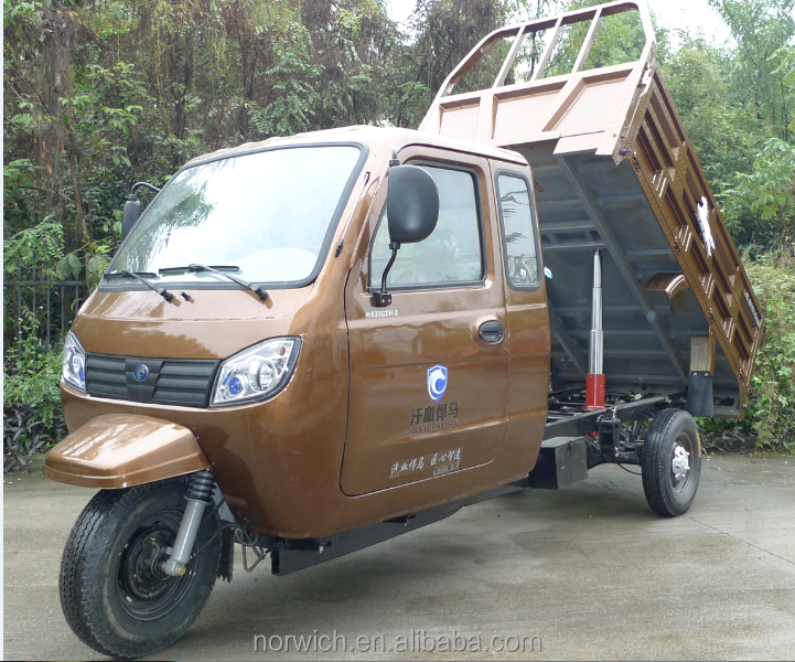 high motor power 250cc drum brake mini tipper truck moped cargo tricycle