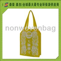 Enviroment Friendly Non Woven Tote Bag Senrong