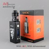 Original Smok Knight Kit wholesale Smok 80w Knight TC Kit with Koopor MINI2 Mod