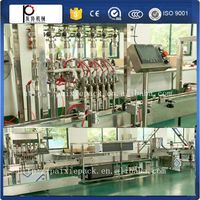 CE certification high precision petroleum jelly filling machine(with heater and mixer)