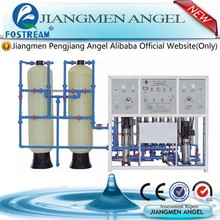 hot sell water purification/distillation water system