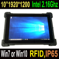 CHEAPEST Factory embedded pc 10.1 inch Windows 10 or windows 7 embedded computer with UHF RFID for industry