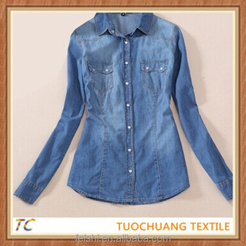 32x32 blue denim shirt 4.5 OZ