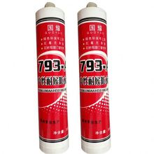 China supplier high quality manufacturer Double Component Insulating Glass Silicone Sealant