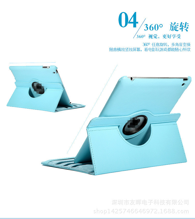 For IPAD MINI case 360 degree rotating leather flip smart cover case for IPad mini 1 2 3