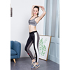 Compression tights women yoga pants shape wear high waisted workout leggings