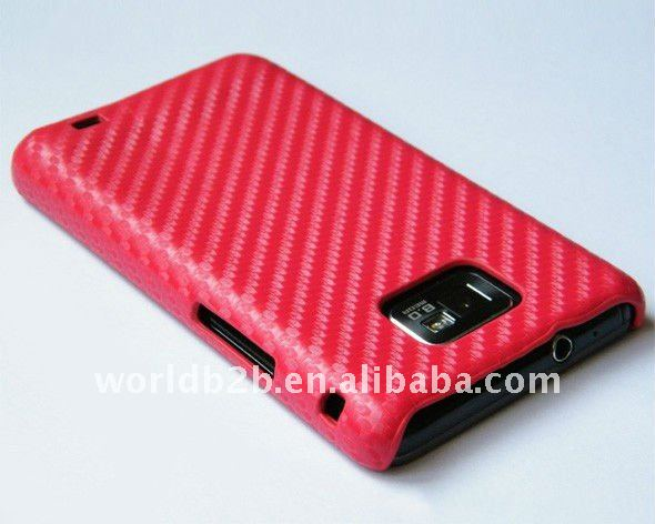 Leather Skin Cover Hard Case for Samsung Galaxy S2/i9100