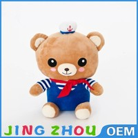 beautiful cute animal stuffed toys,voice recorder plush toy teddy bear,recording plush toys bear
