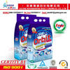 Iraq orbit 3500g high foam detergent powder