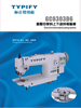 Factory Supply used industrial serger/sewing machine factory