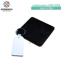 2015 New Products High Quality Blank Sublimation USB Flash Drive