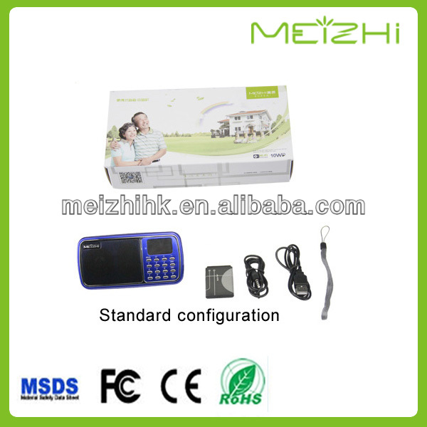 2014 new protable digital fm radio receiver with audio input