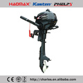outboard engine F2.5BMS( Four stroke,Back control. Manual start,2.5HP,short shaft)