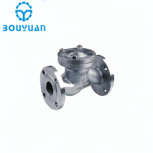 Flanged Stainess Steel Swing Check Valve Manufacturers