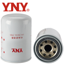 China Made Top Quality 1012010-29D faw truck filter for oil