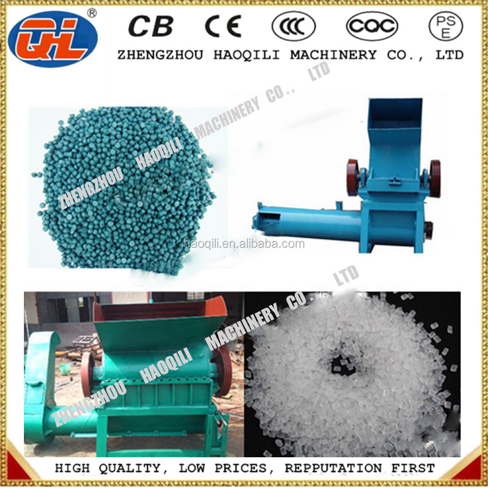 plastic crusher and Cleaning washing | crushing machine with washing function | plastic crushing and washing machine