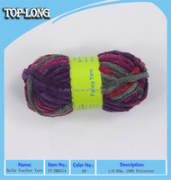 100% polyester space dyed fancy yarn for knitting scarf