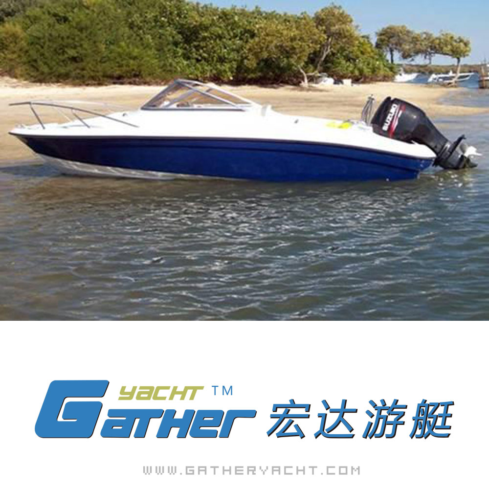 Gather Hot Selling Good Reputation High Quality Fiberglass Boat Price