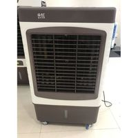 China gold manufacturer High cooling cooler industrial evaporative air cooler