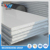 coolroom sandwich panel with aluminium profile