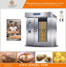 Stainless Steel bread oven machine bread used rotary electric oven for sale