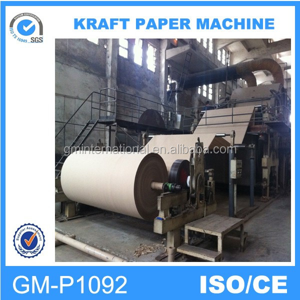 20-30 T/D Kraft paper roll, kraft paper bag, paper core making machine Large capacity and long service life