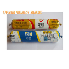 zincalume roof construction neutral silicone sealant