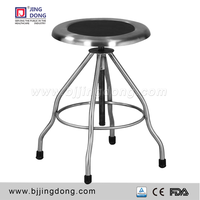 Adjustable Hospital/Kitchen/Bar Stainless Steel Chair