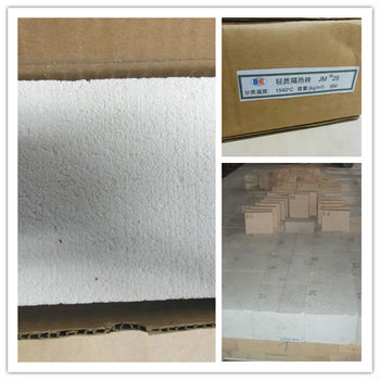 1600 High Quality Refractory Material Brick for High Temperature Furnace