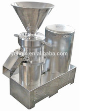 tooth paste making machine/colloid mill machine for make fruit jam