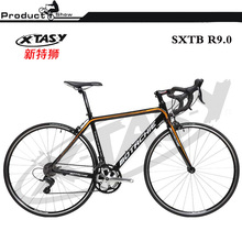 Manufacture direct 700C aluminum frame road bike racing bicycle