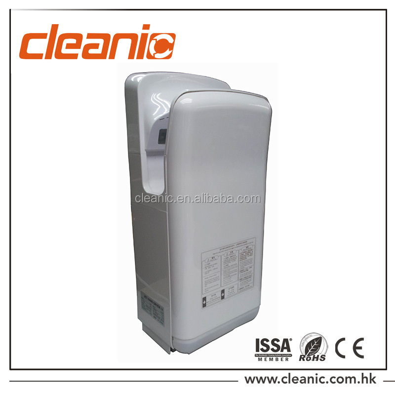 electric 1600W white dual air blade automatic Jet air hand dryer