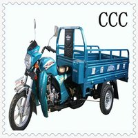 Cargo JS150ZH-3three wheel motorcycle