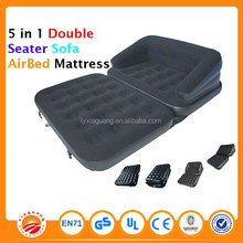 The best inflatable floating sofa, inflatable cooler sofa, inflatable air sofa