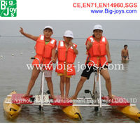 2016 alibaba website newest three seats water bicycle
