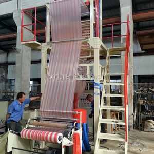 two coextruding double Color film blowing machine