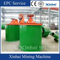 Mixing Machine Price , Leaching Agitation Tank