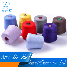 Cheap price 100% polyester colored yarn space dyed yarn 40/3