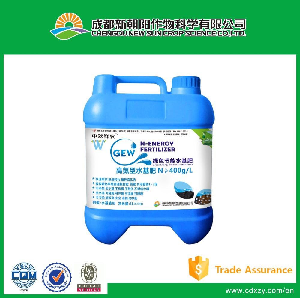 High nitrogen water soluble fertilizer N-ENERGY