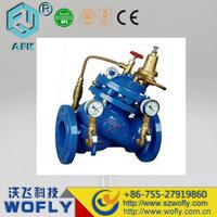 propane gas vacuum regulator valve