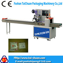 Switch panel, power board, wall switch packaging machine