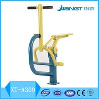CE certificated Horse Riding machine outdoor fitness equipment