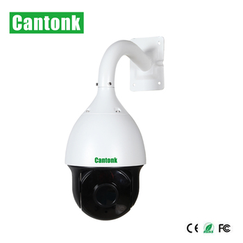20X Zoom 7 inch P2P 5MP IP PTZ Camera